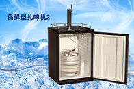 China beer keg dispenser,keg cooler,beer kegerator factory