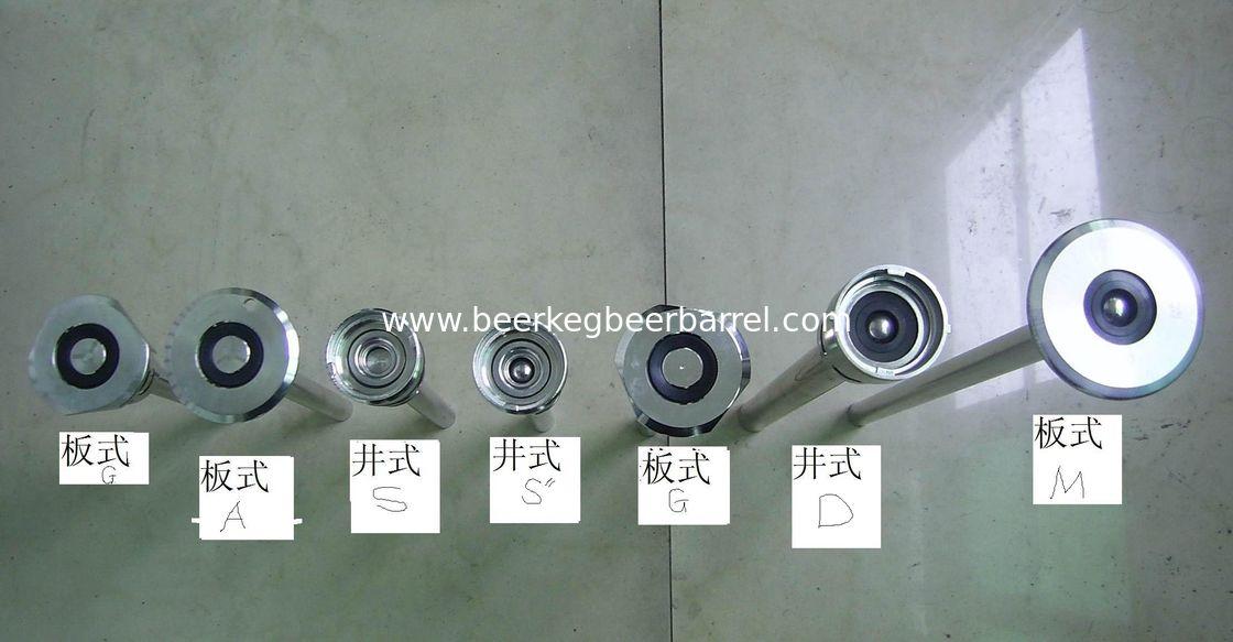 beer extractor tube