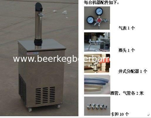 Draft Beer Cooler Dispenser