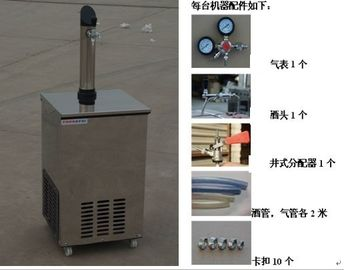 China draft beer cooler dispenser distributor
